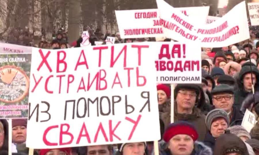ВАрхангельской области прошли митинги против возведения  мусорного полигона